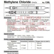 Gastec No.138L Methylenene Chloride CH2Cl2