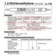 Gastec No.139 Dichloroethylene ClCHCHCl