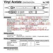 Gastec No.143 Vinyl Acetate CH3Co2CHCH2
