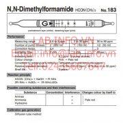 Gastec No.183 N,N-Dimethylformamide HCON(CH3)2