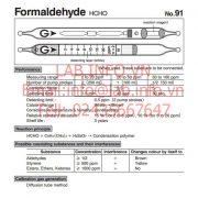 Gastec No.91 Formaldehyde HCHO