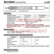 Gastec No.93 Acrolein CH2CHCHO C3H4O