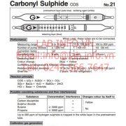 Carbonyl Sulphide COS
