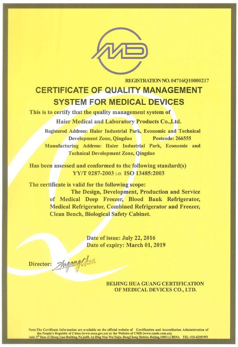 Giấy chứng nhận của Haier Biomedical