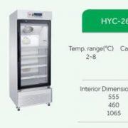 tủ lạnh bảo quản mẫu