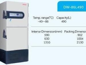 DW-86L490 Tủ lạnh âm sâu 86oC Haier 490 lít