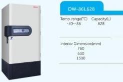 Tủ lạnh âm sâu -86oC Haier