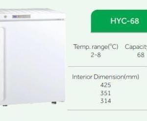 Tủ lạnh trữ mẫu 68 lít