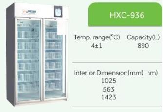 Tủ lạnh trữ máu Haier HXC-936