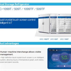 HYC-1099T Tủ bảo quản lạnh y tế 2-8oC