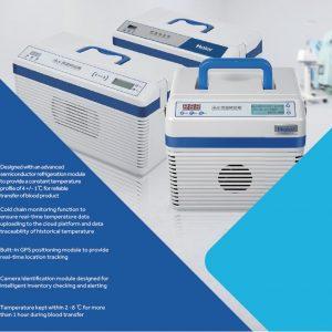 HYZ-8ZA Tủ lạnh y tế xách tay Haier biomedical